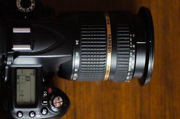 Rodzaje matryc w aparatach