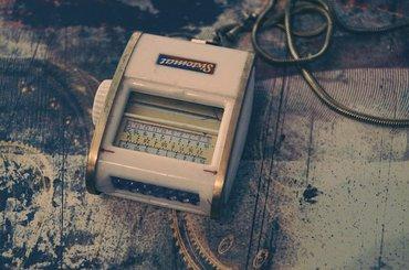 Światłomierz w telefonie